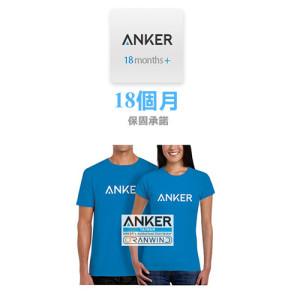 【教學】WOW3C教您如何使用Anker產品保固卡!