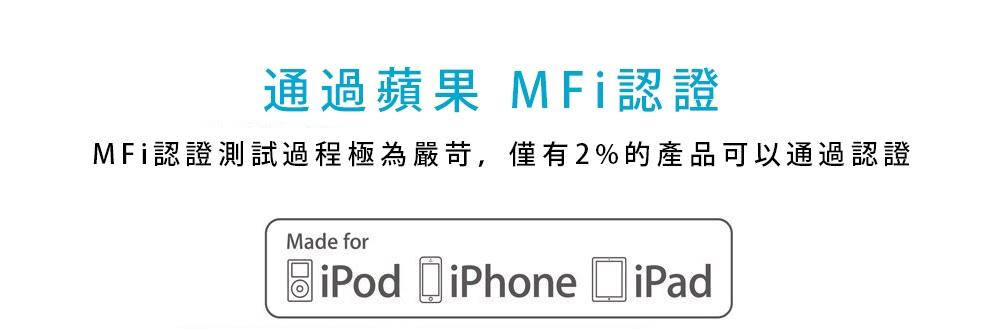 MFi圖1-改.jpg