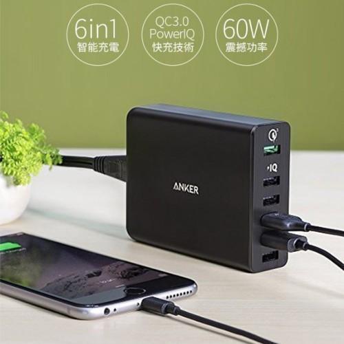 極速六孔USB桌面充電站--Anker PowerPort 6孔含1Quick Charge 3.0充電器(iphone/android)