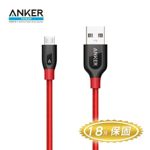 裝甲強度安卓專用充電線--Anker PowerLine+Micro USB充電線 3ft / 0.9m(android)