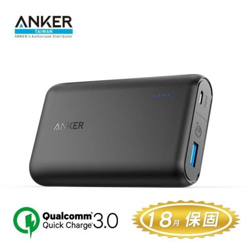 掌上充電小飛匣--Anker PowerCore Speed 10000
